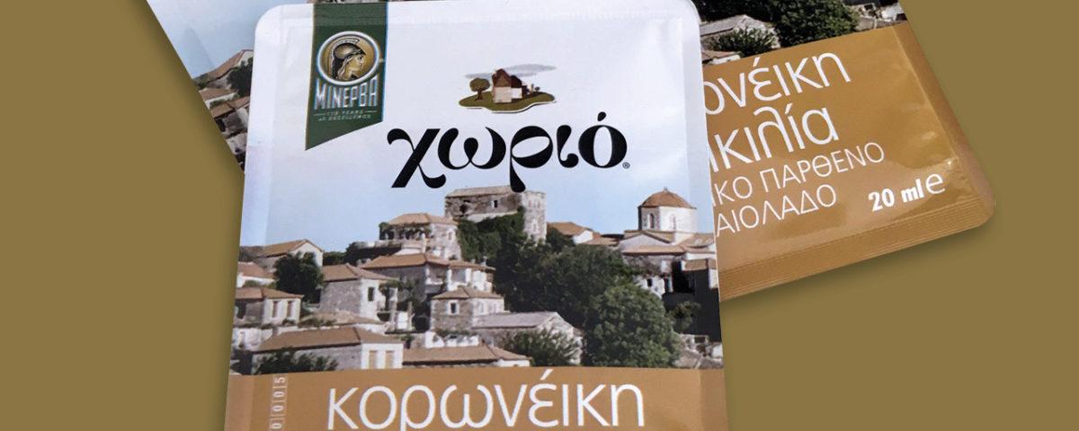 Easysnap Minerva Olive Oil